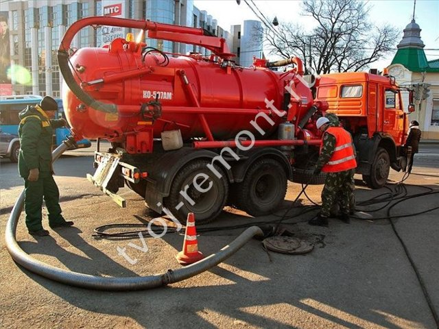 Промывка труб канализации Москва