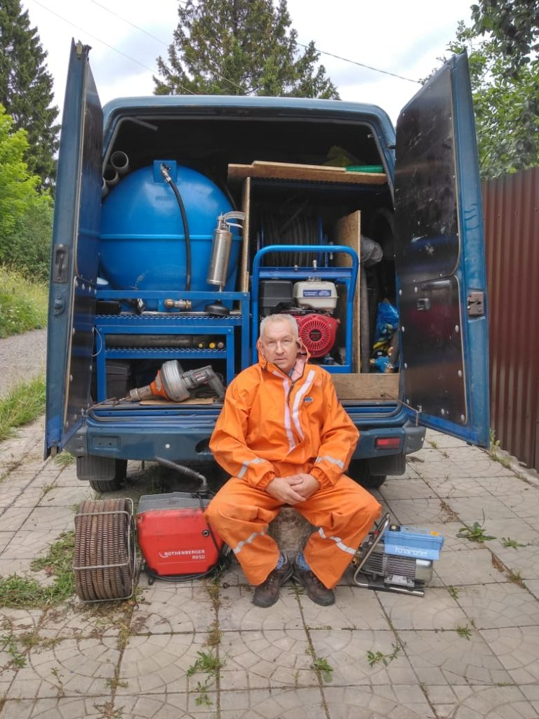 оборудование для промывки и прочистки канализации